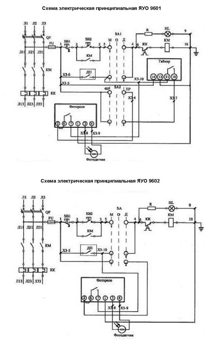 ЯУО 9601 и ЯУО 9602 - схема электрическая принципиальная