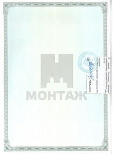 Лицензия на электро монтаж